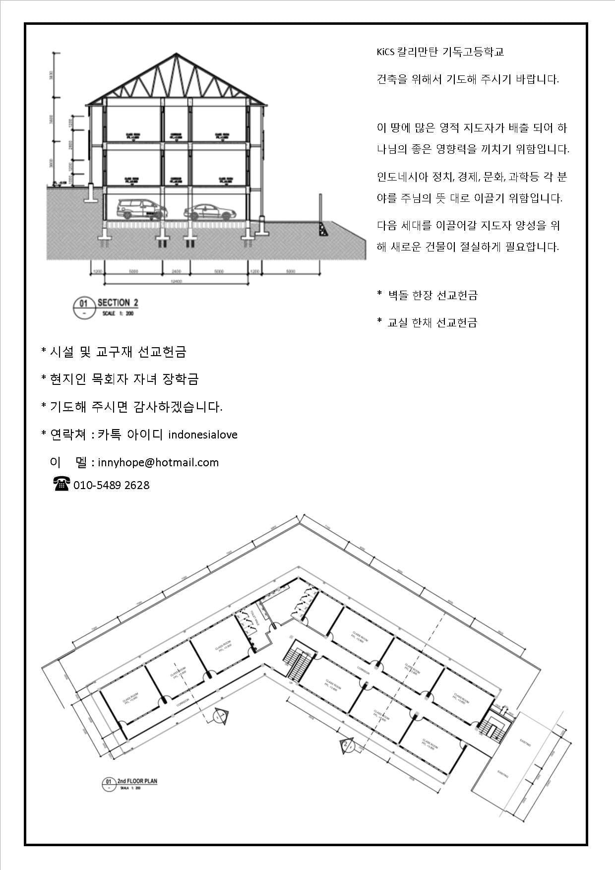 선교지 소개